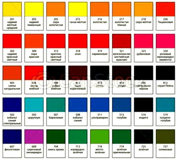 קבע-לוח-צבעים-צבען-וואטארכולור-n40-וקטור-איפסאס_csp69942742