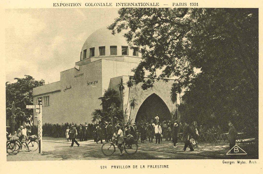 Expo_1931_Palestine.jpg