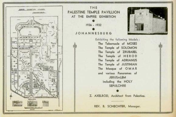 PalestineTempleAd.jpg